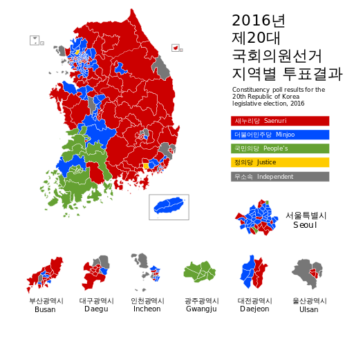 blog-2016-elections-south-korea