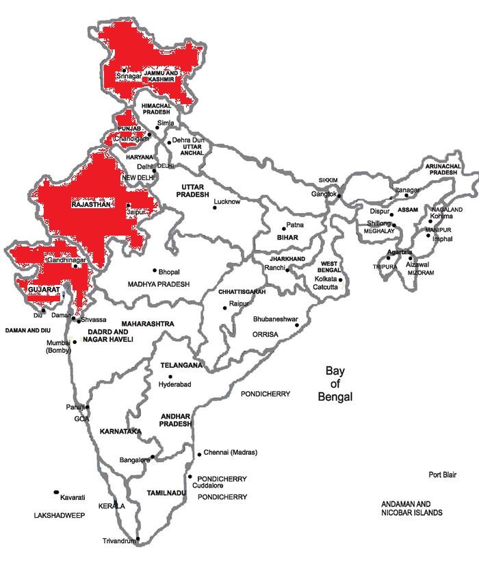 blog-india